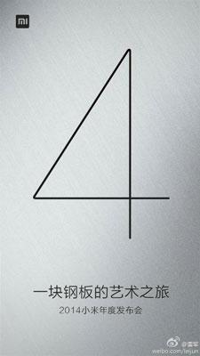 Xiaomi Mi-4 Berbahan Logam akan Diumumkan 22 Juli