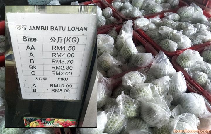 Harga borong buah jambu batu Lohan pelbagai gred/saiz