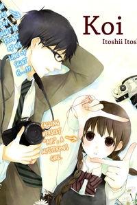 Koi. – Itoshii Itoshii to Iu Kokoro – Truyện tranh