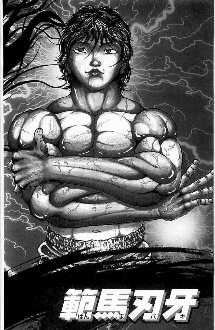 Baki - Son of Ogre chap 15 - Trang 4