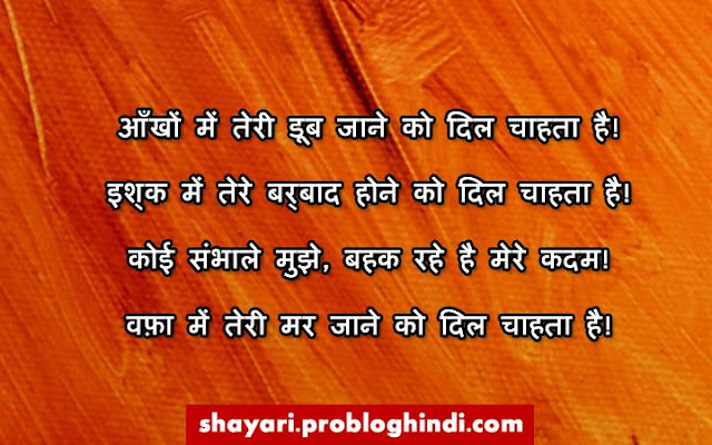 उर्दू शायरी,urdu shayari in hindi,urdu shayari in english,love urdu shayari,romantic urdu shayari,mohabbat urdu shayari,two lines urdu shayari,urdu shayari image,sad urdu shayari,mirza ghalib shayari