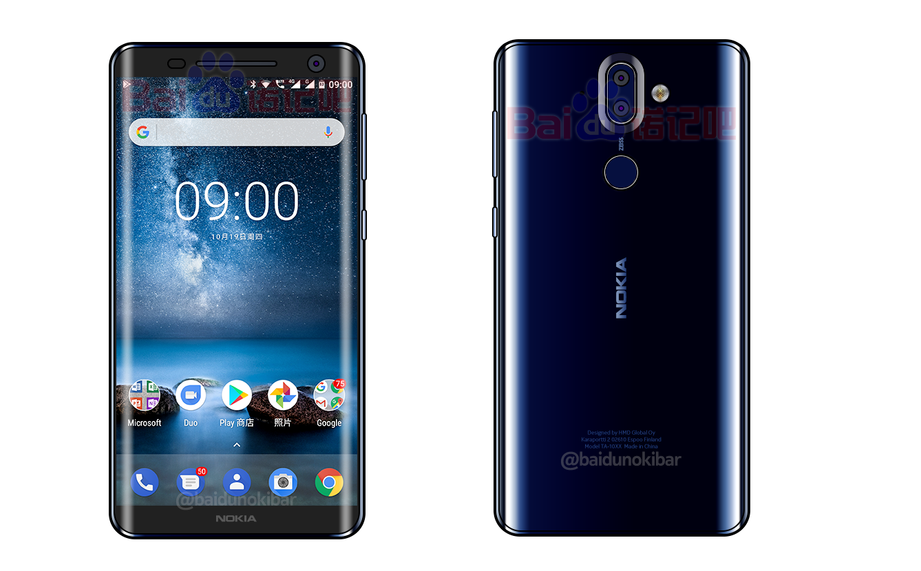 Home Design App Iphone Nokia 9 New Color Leaks