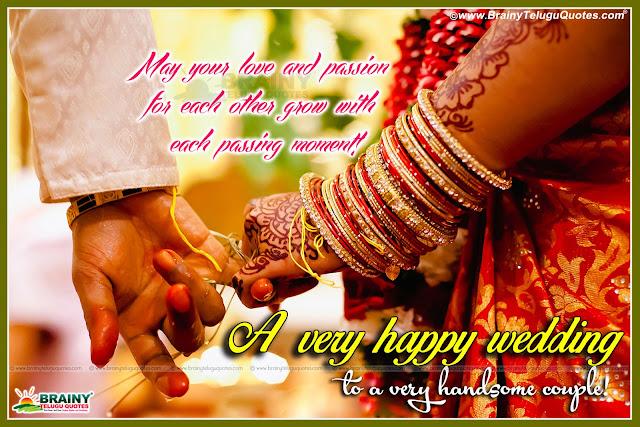 English 2016 New Marriage Anniversary / Wedding Day