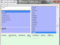 Download Shipra English to Hindi Dictionary 2018 For Windows