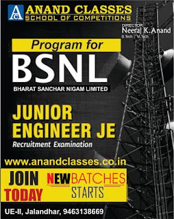 BSNL JE JE Junior Engineer coaching in jalandhar