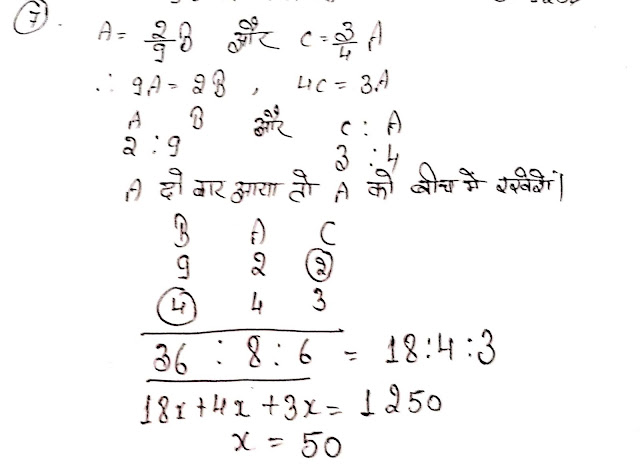 what do you mean by ratio and proportion explain their types,  how to solve ratio and proportion problem,  ratio and proportion question for bank,  percentage ratio and proportion,  ratio and proportion pdf for class  6,  ratio and proportion and their properties,  ratio and proportion basic problems,  ratio and proportion study notes,  ratio and proportion meaning in kannada,  ratio and proportion multiple choice questions pdf,  ratio and proportion ssc,  cbse ratio and proportion,  ratio and proportion group d,  ratio and proportion concepts in hindi,  ratio and proportion in gmat,  hard problems on ratio and proportion,  how to solve ratio and proportion word problems,  ratio and proportion and variation,  ratio and proportion for class 10,  uses of ratio and proportion in daily life,  ratio and proportion by bankers adda,  class 7 ratio and proportion worksheet,  ratio and proportion video in hindi download,  ratio and proportion solver,  ratio and proportion grade 6 worksheets,  ratio and proportion applications,  ratio and proportion problems and solutions for class 10,  ratio and proportion topic,  ratio and proportion class 6 test,  ratio and proportion practice questions pdf,  ratio and proportion questions for ibps po pdf,  ml aggarwal class 10 ratio and proportion solutions,  how to solve ratio and proportion question,  ratio and proportion bank po questions,  rakesh yadav ratio and proportion,  ratio and proportion indices logarithms,  ratio and proportion calculator online,  ratio and proportion problems youtube,  ratio and proportion feel free to learn,  ratio and proportion part 2,  aptitude test on ratio and proportion,  coins problems in ratio and proportion,  ratio and proportion questions for class 10,  unacademy ratio and proportion,  ratio and proportion worksheets grade 8,  questions on ratio and proportion pdf,  worksheet on ratio and proportion for grade 6,  tricks on ratio and proportion,  ratio and proportion rakesh yadav video download,  ratio and proportion business mathematics,  ratio and proportion in kannada,  ratio and proportion for cat,  business mathematics ratio and proportion,  rrb je ratio and proportion,  ratio and proportion tutorial,  ratio and proportion 6th class,  problems on ratio and proportion pdf,  examples of ratio and proportion,  ratio and proportion practice set pdf,  ratio and proportion problems for class 5,  aptitude questions and answers on ratio and proportion, problems on ratio and proportion for bank exams pdf, ratio and proportion tnpsc questions, how to solve ratio and proportion easily, ratio and proportion problems for ssc cgl, mcq on ratio and proportion for class 6, ratio and proportion lecture, short tricks of ratio and proportion, ssc ratio and proportion pdf, ratio and proportion bank question ratio and proportion class 8 cbse ratio and proportion slideshow ratio and proportion class 6 worksheet pdf amcat ratio and proportion questions ratio and proportion study smart cbse class 6 maths ratio and proportion worksheets pdf class 6 ratio and proportion solution ratio and proportion math is fun ratio and proportion aspirant zone ratio and proportion questions for sbi po ratio and proportion tests ratio and proportion hard word problems ratio and proportion short cut tricks solved questions of ratio and proportion shortcut tricks on ratio and proportion study ratio and proportion ml aggarwal class 10 ratio and proportion ppt on ratio and proportion worksheets for ratio and proportion ratio and proportion competitive exam ratio and proportion 3 variables importance of ratio and proportion in daily life ratio and proportion type questions formulas in ratio and proportion what is ratio and proportion in math ratio and proportion chapter ncert ratio proportion and variation problems with solutions pdf ratio and proportion problems with solution ratio and proportion in our daily life ratio and proportion questions for rrb je ratio and proportion lofoya ratio and proportion tutorials ratio and proportion class 6 questions ratio and proportion aptitude shortcuts ratio and proportion assignment practice ratio and proportion problems tnpsc ratio and proportion in tamil ratio and proportion activity ratio and proportion problems and solutions for bank po tough questions on ratio and proportion ratio and proportion class 5 ratio and proportion std 6 shortcut method for ratio and proportion ratio and proportion ncert solution ratio and proportion shortcut formula notes on ratio and proportion pdf tnpsc ratio and proportion ratio and proportion placement questions ratio and proportion activities for students hard questions of ratio and proportion 9th standard algebra ratio proportion and variation ratio and proportion questions for bank po pdf ratio and proportion word problems for aptitude worksheet on ratio and proportion pdf ratio and proportion word problems worksheet with answers pdf ratio and proportion solved questions ratio and proportion problems in tamil ratio and proportion grade 7 ratio and proportion for class 6 ppt bank exam ratio and proportion math antics ratio and proportion ratio and proportion exam questions rs aggarwal quantitative aptitude ratio and proportion pdf ratio and proportion animation ratio and proportion for tnpsc ratio and proportion india bix question related to ratio and proportion ratio and proportion shortcut ratio and proportion rakesh yadav pdf math problems about ratio and proportion shortcut tricks to solve ratio and proportion problems ratio and proportion problems and solutions for bank exam ratio proportion and direct variation ratio and proportion vidya guru ratio and proportion wifistudy ratio and proportion examples in real life ratio and proportion disha publication abhinay maths ratio and proportion pdf formula of ratio and proportion pdf ratio and proportion questions for railway ratio and proportion questions with answers ratio and proportion adda 247 what is ratio and proportion in maths ibps ratio and proportion questions ratio and proportion by rs aggarwal ratio and proportion models founder of ratio and proportion ratio and proportion quiz for bank po ratio and proportion worksheet grade 7 simple problems on ratio and proportion,  class 6th ratio and proportion,  ratio and proportion for ssc cgl tier 2,  teaching aid for ratio and proportion,  ratio and proportion worksheets 7th grade,  ratio and proportion by rohit agarwal,  ratio and proportion in kannada language,  ratio and proportion slides are,  aptitude problems on ratio and proportion,  ratio and proportion study iq,  ratio and proportion ppt,  online test on ratio and proportion,  examples of ratio and proportion in daily life,  how to solve ratio and proportion problems,  shortcuts on ratio and proportion,  total gadha ratio and proportion,  some questions on ratio and proportion,  short tricks of ratio and proportion in hindi,  ratio and proportion math only math,  coins problem in ratio and proportion,  shortcuts of ratio and proportion,  worksheets on ratio and proportion for class 7,  multiple choice questions on ratio and proportion,  equation for ratio and proportion,  ratio and proportion aptitude test,  ratio and proportion tricks for ssc cgl,  project on ratio and proportion,  mathematics ratio and proportion questions,  tricks of ratio and proportion,  ratio and proportion means,  uses of ratio and proportion in our daily life,  ratio and proportion indices logarithms+pdf,  what is meant by ratio and proportion,  pdf of ratio and proportion,  ratio and proportion quiz bankers adda,  ratio and proportion easy methods,  rs aggarwal ratio and proportion pdf,  9th std algebra digest pdf ratio and proportion,  ratio and proportion amcat questions,  ratio and proportion in quantitative aptitude,  mcq on ratio and proportion for class 7,  ratio and proportion questions and answers for, bank exams pdf download,  solution of ratio and proportion problems,  ratio and proportion 9 std,  ratio and proportion exercises for grade 6,  rs aggarwal solutions class 7 ratio and proportion, exercise 8a,  affairscloud ratio and proportion set 2,  class 9 maths ratio and proportion,  activity 8 ratio and proportion,  the ratio and proportion formula is,  ratio and proportion jeopardy game,  ratio and proportion for tnpsc group 2,  jobs that use ratio and proportion,  ratio and proportion mixture questions,  ratio and proportion tamil,  ratio and proportion by adda247,  ratio and proportion problems for grade 4,  ratio and proportion teaching aids,  ratio and proportion ice,  1. the ratio and proportion method relies on the, ratio and proportion,  ratio and proportion questions,  ratio and proportion problems,  ratios and proportions,  problems on ratio and proportion,  ratio and proportion problems and solutions,  ratio and proportion problems with answers,  ratio questions,  ratio proportion,  ratio and proportion aptitude,  ratio and proportion problems with solutions,  ratio and proportion aptitude questions,  ratio questions and answers,  questions on ratio and proportion,  ratio and proportion questions and answers,  ratios and proportions problems,  ratio and proportions,  ratio proportion problems,  ratio n proportion,  ratio proportion questions,  ratio aptitude,  ratio and proportion,  ratio and proportion question,  ratio question,  ratio and proportion difficult questions,  ratio and proportion sums,  ratio and proportion examples with answers,  questions on ratio,  proportion questions,  question on ratio and proportion,  questions of ratio and proportion,  problems on ratios and proportions,  maths ratio and proportion,  ratio and proportion indiabix,  ratio & proportion,  ratio aptitude questions,  sums on ratio and proportion,  aptitude ratio and proportion,  problems on ratios,  ratio & proportion problems,  ratios and proportions problems with solutions,  question based on ratio and proportion,  quantitative aptitude ratio and proportion,  ratio and proportions questions,  sums of ratio and proportion,  proportion and ratio,  ratio sums,  ratio and proportion problems and solutions for class 7,  what is ratio and proportion,  ratio and proportion problems and solutions pdf,  ratio and proportion questions for class 7 proportion sums,  ratio and proportion questions and answers for bank exams pdf,  ratio and proportion basics,  ratio and proportion problems for class 7,  indiabix ratio and proportion,  ratio and proportion aptitude questions with answers pdf,  ratio and proportion questions and answers for bank exams,  practice question,  ratio and proportion questions and answers pdf,  ratio and proportion pdf,  ratio and proportion questions and answers for class 6,  ratio and proportion pdf for bank exam,  sums on ratio and proportion for class 6,  ratio of income and expenditure problems p and c questions,  ratio and proportion questions for bank po,  ratio and proportion problems and solutions for class 9,  income and expenditure questions and answers,  ratio and proportion problems and solutions for class 6,  ratios and proportions pdf,  if 20 of a=b then b of 20 is the same as,  maths question and answer for competitive exam,  ratio and proportion questions pdf,  questions related,  ratio and proportion questions for ssc,  ratio and proportion class 7,  ratio proportion and variation pdf,  competitive exam math questions and answers,  questions on ratio and proportion for class 6,  competitive exams questions and answers,  maths ratio and proportion exercises,  questions on ratio and proportion for class 6 case,  if the average marks of three batches,  ratio and proportion questions for class 6,  ratio proportion questions for sbi po,  competitive exam questions,  ratio and proportion problems for class 6,  ratio and proportion question in hindi,  ratio and proportion solved problems pdf,  ratio and proportion questions for ssc cgl,  ratio and proportion for class 7,  ratio and proportion word problems with solutions,  ratio and proportion word problems with answers,  c exam questions and answers,  miscellaneous questions in aptitude,  ratio questions and answers grade 6,  if 1 1 1 1= r 2 2 2 2= t 3 3 3 3= e 4 4 4 4= n then 5 5 5 5= ?,  r-sat exam (recruitment test),  ratio and proportion aptitude tricks,  ratio and proportion tricks for bank exams,  if the numerator of a fraction is increased by 150,  ratio and proportion word problems with solutions pdf,  how to solve ratio and proportion,  ratio proportion,  a does half as much work as b in one sixth of the time,  c practice problems,  two friends p and q started a business,  ratio and proportion questions in hindi,  ratio sums for class 6,  ratio and proportion tricks pdf,  competitive exam questions and answers,  c question and answer,  what is a percent of b divided by b percent of a?,  ratio and proportion pdf in hindi,  the quantities s and t are positive,  c important questions,  miscellaneous questions and answers pdf,  1:2 ratio,  let previous questions and answers pdf,  telangana history questions and answers,  maths question answer,  proportion and ratio,  mathematics questions and answers,  basic numeracy questions and answers,  math question and answer with solution,  WhatsApp maths quiz with answers,  math questions and answers,  c practical questions,  maths questions with answers,  math question and answer quiz,  triple c exam,  math competition questions and answers in hindi,  maths answer,  english competitive questions,  2+2*3+2*2+4,  kpsc previous questions and answers,  a student divided a number by 2/3,  math practice set,  c bits with answers,  simple maths questions and answers,  statistics objective questions for competitive exams,  ratio and proportion short tricks,  proportion in hindi,  percentage mock test,  general knowledge questions related to maths,  reply me sms with answers in English,  1 2 1 4,  tricks for ratio and proportion,  £8 in rupees,  maths tricky questions and their solutions,  mix proportion,  basic questions on c,  application based questions,  ca important questions,  account basic question and answer,  simple maths quiz questions with answers,  ratio and proportion tricks,