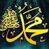 """Naskah Khutbah """"Membenarkan Nabi Muhammad SAW"""""""