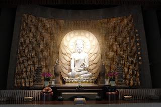 佛法至高無上 (意不在心) | 第三世多杰羌佛, 福慧行, 佛教, 修行, 快樂人生