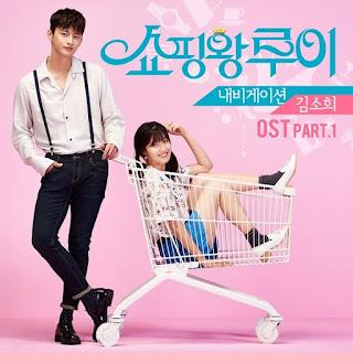 Kim So Hee (김소희) – Navigation