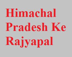 Himachal Pradesh Ke Rajyapal