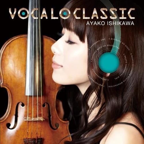 石川 綾子 (Ishikawa Ayako) - VOCALO CLASSIC