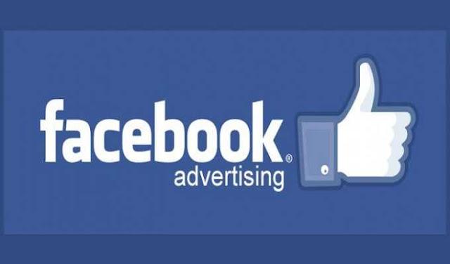 4 خطوات لتقوم بعمل حمله اعلانية ناجحه على الفيس بوك بأقل تكلفه