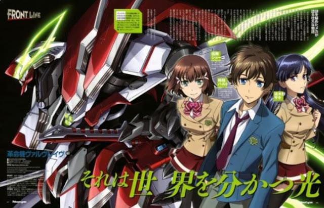 Valvrave the Liberator (Kakumeiki Valvrave) - Top Best War Anime List (From Medieval, Modern to Future War)