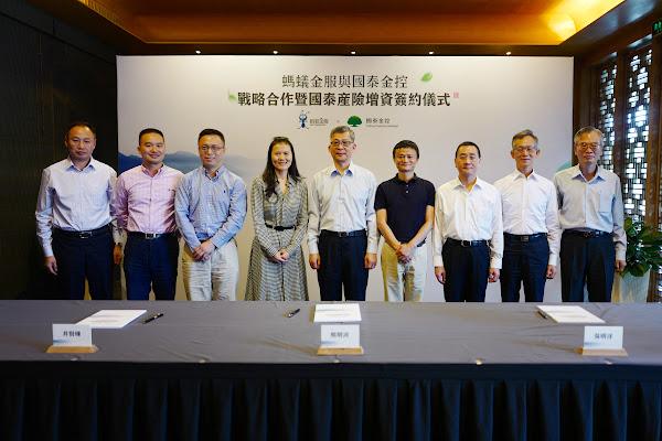 圖說:螞蟻金服增資大陸國泰產險今(9/18)於杭州完成簽約,圖中為國泰金控董事長蔡宏圖、阿里巴巴集團執行主席馬雲(右4)、螞蟻金服首席執行官彭蕾(左4),國泰金控提供