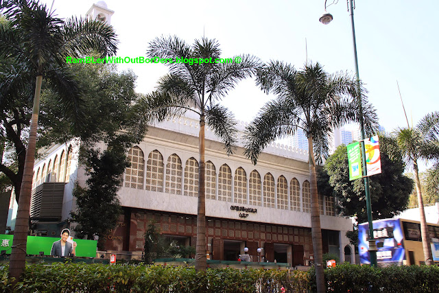 Kowloon Mosque and Islamic Centre, Tsimshatsui, Hong Kong