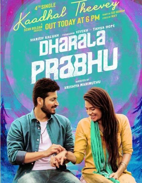 DHARALA PRABHU (2020) Tamil 400MB WEB-DL 480p ESubs