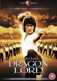 Dragon Lord (1982) Dual Audio Hindi HD 300mb Free Download