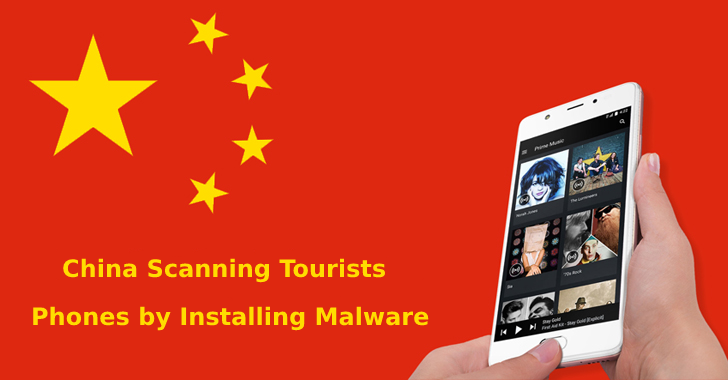 text-Stealing malware  - China - China Border Guards Scanning Tourists Phones by Installing Malware