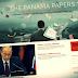 پاناما پیپرز کیا ہیں؟