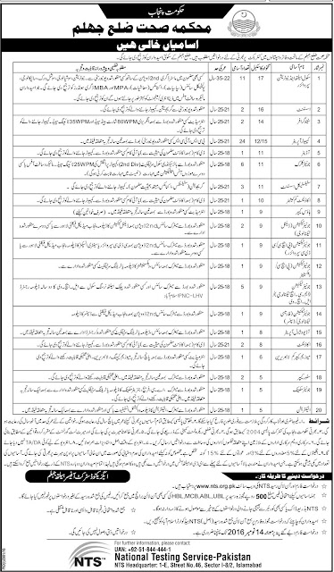 Nutrition Supervisors Jobs in Jehlum