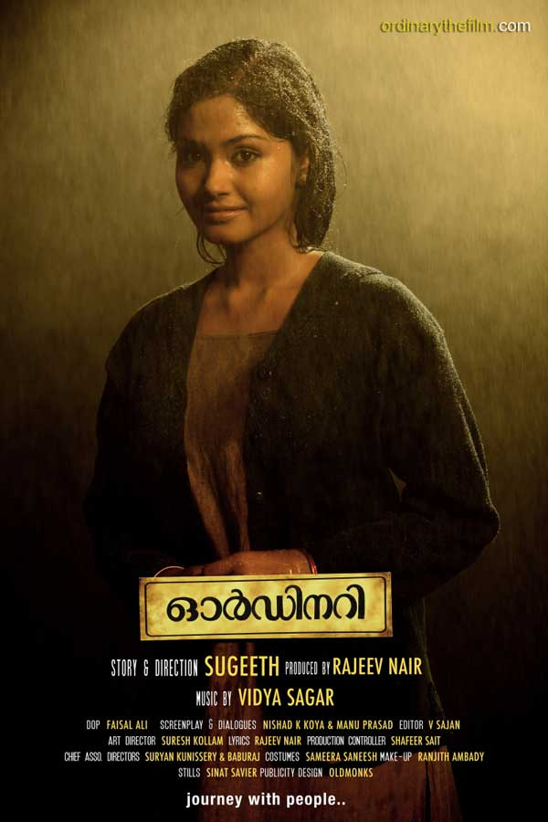 old mappila album songs mp3 download