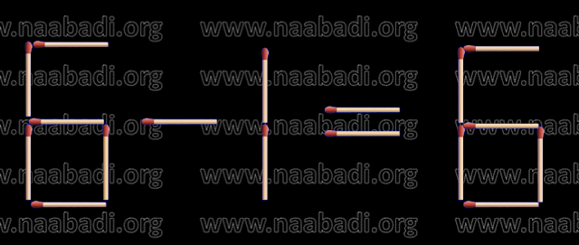 Match Stick Puzzles-4 (www.naabadi.org)