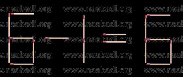 Match Stick Puzzles-4 (www.naabadi.org)