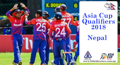 Asia cup qualifiers 2018 Nepal's match fixture and schedule , Paras Khadka, Sandeep Lamichhane, sompal