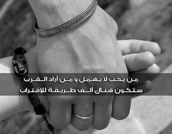 كلام حب للمغاربة