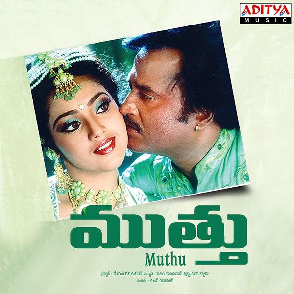 nuvvu nenu prema full length movie free download
