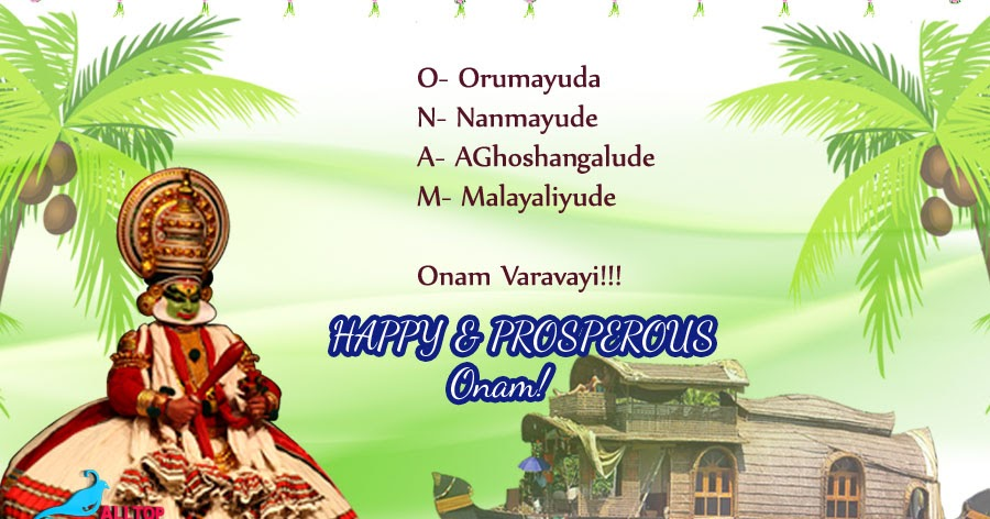 Happy onam wishes greetings sms messages images with quotes happy onam wishes greetings sms messages images with quotes all top quotes telugu quotes tamil quotes english quotes kannada quotes hindi m4hsunfo