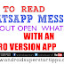 HOW TO READ WHATS MESSAGE WITHOUT OPEN | ANDROID SUPERSTARS