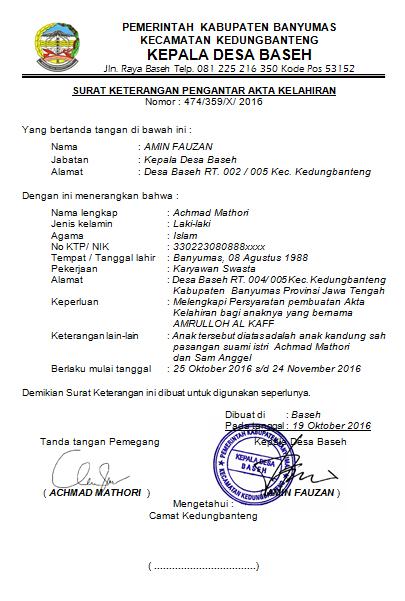 contoh surat pengantar akta kelahiran