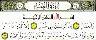 Teks Bacaan Surat Al Ashr Arab Latin dan Terjemahannya