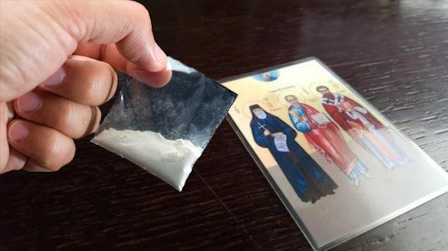 Έκρυψαν κοκαΐνη σε εικόνες και τις έστειλαν στις φυλακές