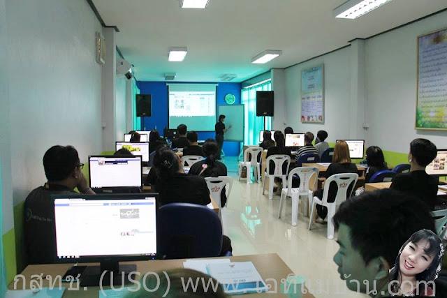 ยูโซเน็ต, กสทช,uso,ยูโซ,ไอทีแม่บ้าน,ครูเจ,โครงการรัฐบาล,รัฐบาล,วิทยากร,ไทยแลนด์ 4.0,Thailand 4.0,ไอทีแม่บ้าน ครูเจ, ครูรัฐบาล