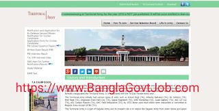 https://www.banglagovtjob.com/2018/09/territorial-army-rally-2018-19-all-zone.html