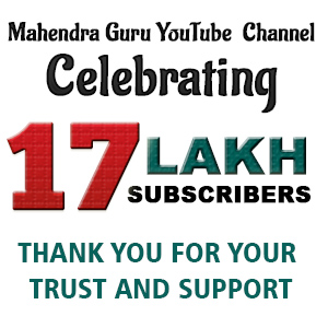 Mahendra Guru YouTube Channel Celebrating 17 Lakh YouTube Subscribers | Thanks For Your Support