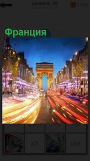 1100 слов освещенная улица во Франции 30 уровень
