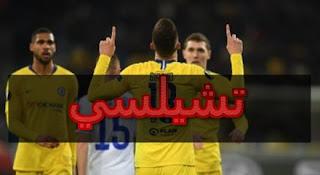 بالفيديو تشيلسى يتأهل لربع نهائى الدوري الأوروبي بخماسية ضد دينامو كييف