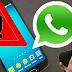 خطير: قراءة رسائل على الواتس اب + كيف تحمي حسابك من تجسس