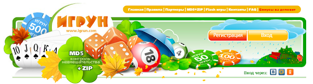 Логотип развлекательного сайта ИГРУН