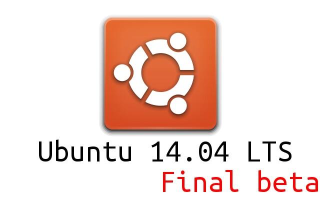 Ubuntu 14.04 その3 - Ubuntu 14.04 最終ベータがリリースされました ...
