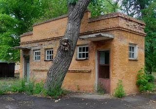 Новгородське. Парк. Закритий туалет
