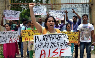 aisf-protest-in-patna-university