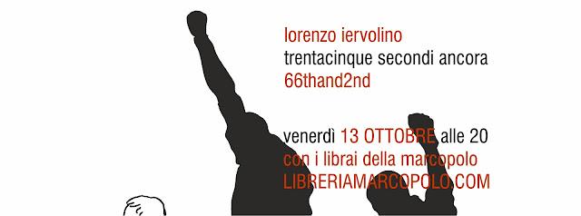 Lorenzo Iervolino alla MarcoPolo - venerdì 13 ottobre