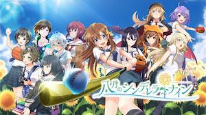 ▷ Descargar Hachigatsu no Cinderella Nine ✅ [09/??] [HD] [1080HD | 720P] [Sub Español] [MEGA-UTORRENT]
