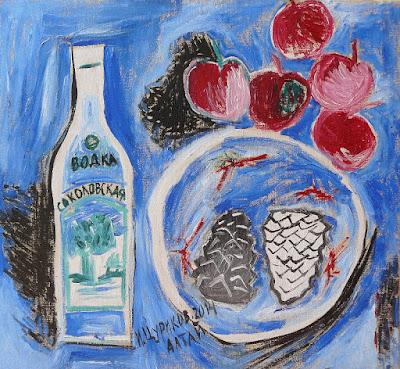 Русский Брэнд коллекция современной живописи