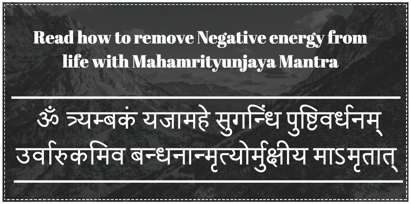 How To Remove Negative Energy From Life With