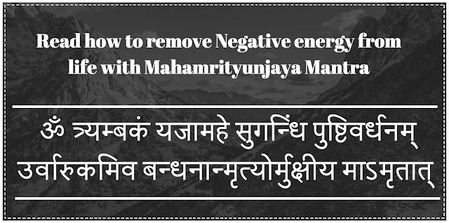 Remove, Negative energy, ,Life, Mahamrityunjaya Mantra,